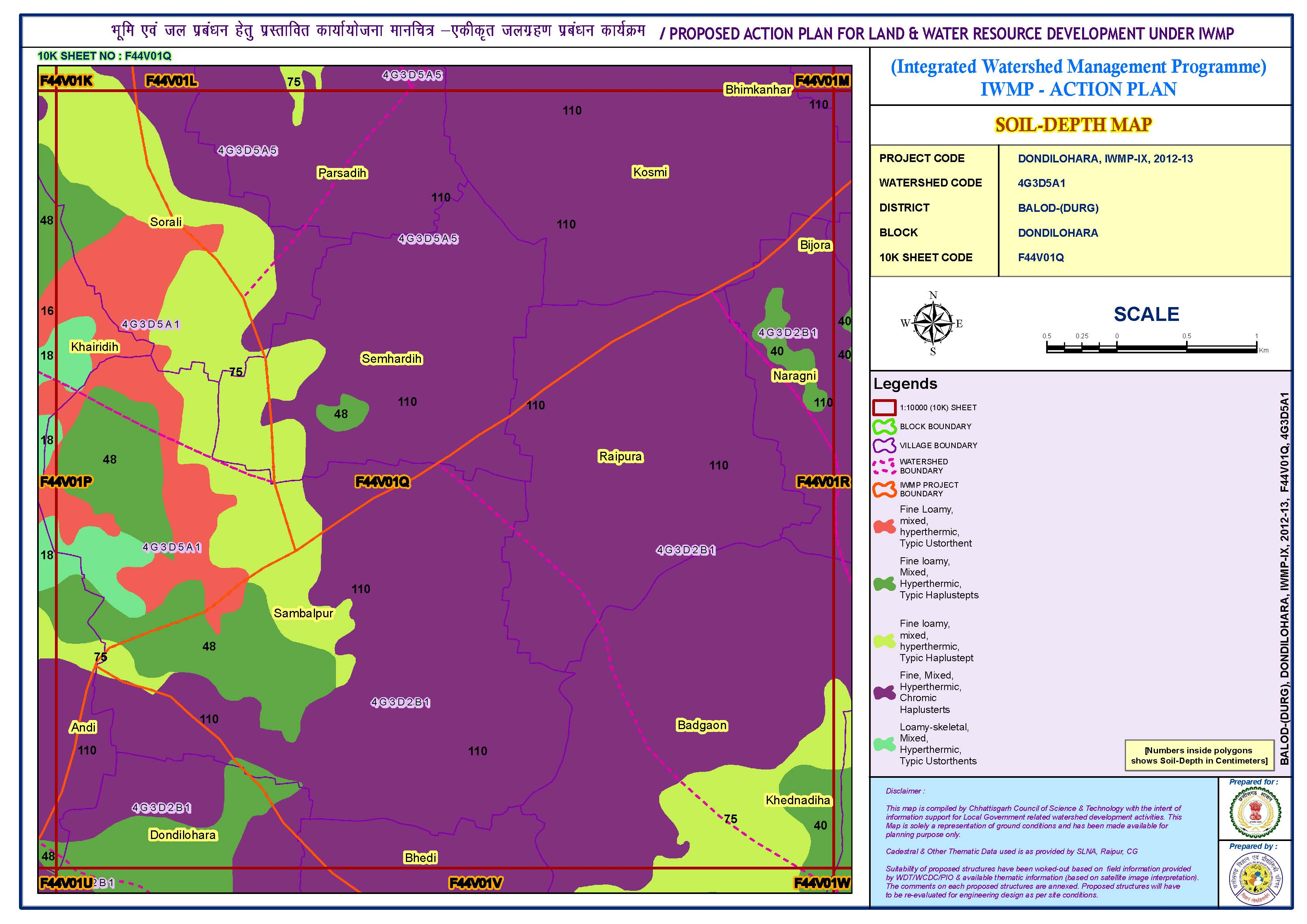 Proposed action plan for land and water resource development (Soil-depth map)